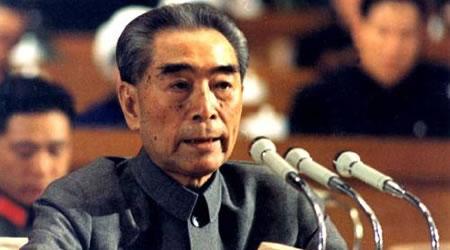 中國開國總理周恩來52個經典名人語錄名言【經典語錄網】